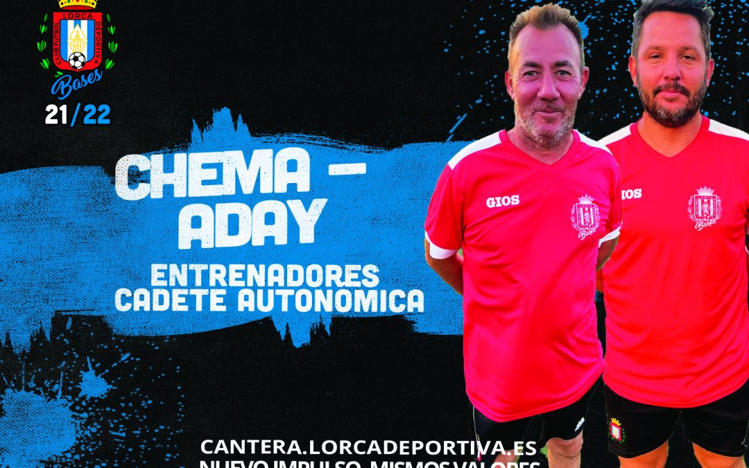 La dupla Chema-Aday dirigirá esta año al Cadete Autonómica